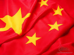 China Flags Design Wallpapers Flag Of China