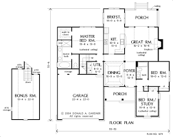 Floor Plan by The Marlowes First Floor Plan Marlowe Floor Plans 2 First Floor