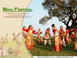 the bihu dance is a folk dance from the indian state of assam