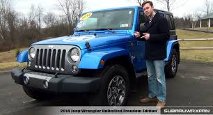 jeep wrangler beach edition review 2014 jeep wrangler unlimited freedom edition youtube