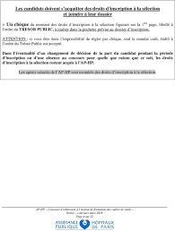 bureau des concours aphp epreuves de selection pour l admission a l institut de formation des