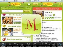 logiciel recette cuisine les 25 meilleures idées de la catégorie recettes de cuisine