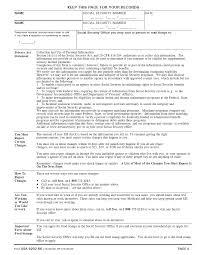 ssa poms si 02305 802 ssa 8202 bk statement for determining