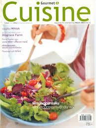 cuisiner magazine karb suriya gourmet cuisine magazine