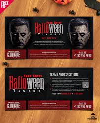 free printable halloween flyers download halloween free entry ticket psd template psddaddy com