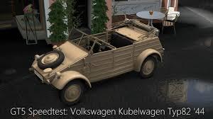 volkswagen kubelwagen gt5 speedtest volkswagen kubelwagen typ82 u002744 youtube