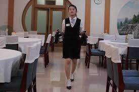 100 dining room attendant job description cna job