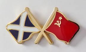 Soviet Russian Flag Ussr Soviet Union Russia And Scotland Friendship Flag Pin Badge T286