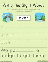 10 best pop worksheets images on pinterest first grade