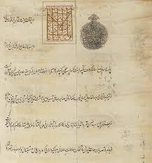 Ottoman Poetry Divan Poetry Turkey Tribune