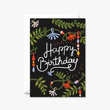 Jungle Birthday Card Happy Birthday Jungle Greeting Card By Wild Wagon Co