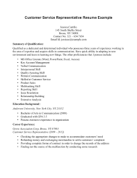 Examples Of Summaries For Resumes Customer Service Representative Resume Examples To 2017 Customer