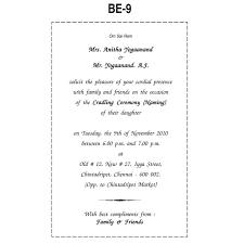 muslim wedding card wording indian muslim wedding cards wordings wedding bands