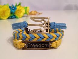 Ukraine Flag Ukraine Symbol Trident Bracelet Freedom Bracelet Ukraine Flag