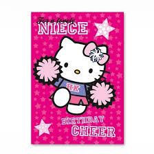 hello kitty family birthday cards hello kitty birthday card