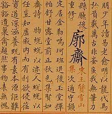 Writing System For The Blind Writing System Wikipedia