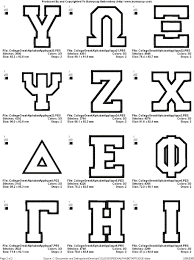 greek alphabet stencils resume cover letter template