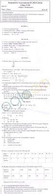 paper pattern grade 8 cbse class 8 sa2 question paper for math aglasem schools