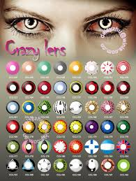 rx halloween contacts