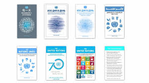 2017 edition of the un card un in a wallet sized format