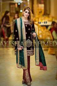 party wear dress ayesha ahmed party wear dress dresses marketplace