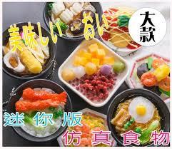 r駸ultat cap cuisine 匠子工坊yahoo奇摩超級商城