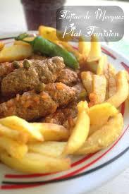 cuisine pour le ramadan tajine el merguez cuisine tunisienne pour le ramadan recipe