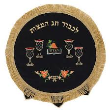 matzah covers matzah covers matzoh cover mcv240 pesach sets judaica embroidery