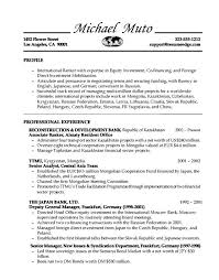 Resume No Experience Template Sample Resume For Bank Teller With No Experience Original Cover