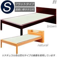 Tatami Mat Bed Frame Peace Rakuten Global Market Bed Bed Bed Frame Mat Bed Flat Type