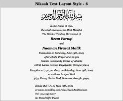 Muslim Wedding Invitation Cards Muslim Wedding Invitation Card Content U2013 Wedding Invitation Ideas