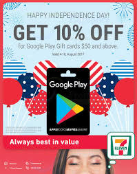 gift card discount play gift card discount 2017