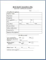 request letter for bank confirmation balance requisition letter