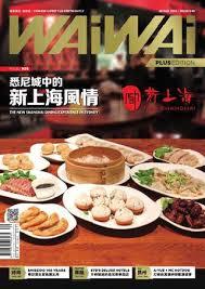 d饕oucher 騅ier cuisine d饕oucher un 騅ier de cuisine 100 images sevva的食評 香港中環