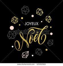 joyeux noel christmas cards merry christmas joyeux noel greeting stock vector 521002867