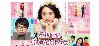 list film jepang komedi romantis 10 drama jepang terbaik dengan rating tertinggi di tahun 2016