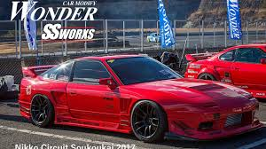 modified nissan 240sx the art of silvia car modify wonder youtube