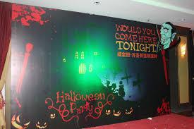 emerald halloween party osiochina