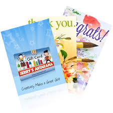 gift cards personalized gift cards egift cards