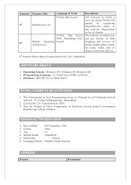 Sample Resume Computer Science Sample Resume For Fresher Computer Science Engineer Best Resume