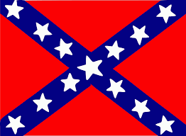 The Southern Flag File Flag Of The 26th Texas Cavalry Regiment Svg Wikimedia Commons