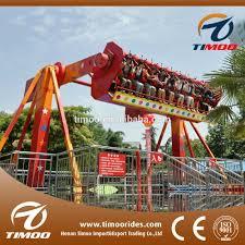 used youtobe amusement park rides top spin backyard amusement