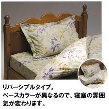 Wash Comforter In Washing Machine Nekoronta Kun Rakuten Global Market I Can Wash Comforter カバー