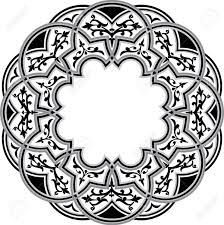 15 best turkish ornament images on ornament greeting