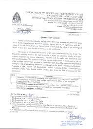 bidhan chandra krishi viswa vidyalaya tender notification