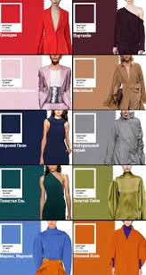 1245 best trend 2017 2018 images on pinterest color trends