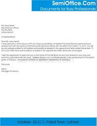 employment confirmation letter from employer jpg