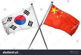 South Korea Flag South Korea Flag Combined China Flag Stock Illustration 427535296