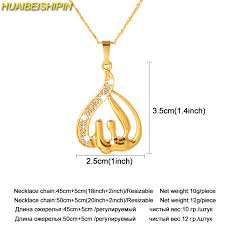rose coloured necklace images Huaibeishipin gold silver rose colors muslim god allah pendant jpg