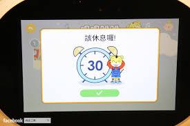 cuisine orl饌ns bureau vall馥orl饌ns 100 images daylightstar hakka language and